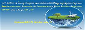 Third International Symposium On Environmental & Water Resource Engineering